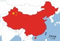 China-taiwan.png