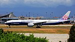 China Airlines (Boeing livery), Boeing 777-300ER, B-18007 - TPE (36707820956).jpg