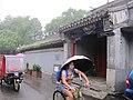 China IMG 4099 (29743352095).jpg