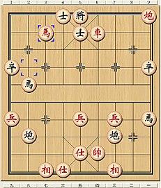 中国象棋棋谱图片