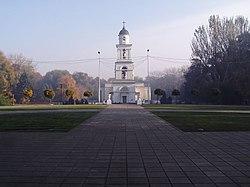 Chisinau Cathedrale.jpg