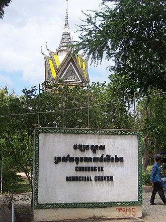 Democratic Kampuchea - Choeung Ek genocidal centre