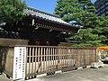 Chokushimon Gate of Jotenji Temple.jpg