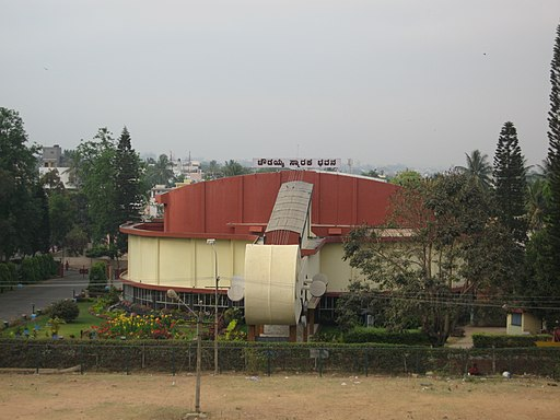 Chowdiah Memorial Hall