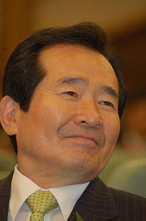 South Korean local elections, 2010 - Image: Chung Sye kyun