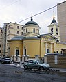 Church of Athanasius and Cyril - Moscow, Russia - panoramio.jpg