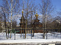 Church of Saint Nicholas in the Pirogov Medical Center 05.jpg