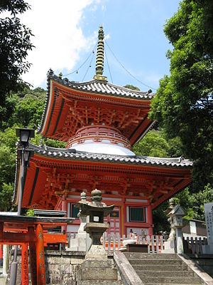 Chōgosonshi-ji - Image: Chyogosonshiji tahoto