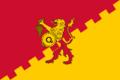Cimislia flag.png