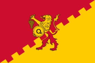 Cimișlia District - Image: Cimislia flag