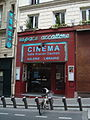 Cinéma Accattone.JPG