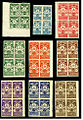 Circa 1944 Japanese occupation of Burma revenue stamps.jpg