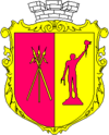 Coat of arms of Kamianske