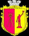 Huy hiệu của Kamjans'ke