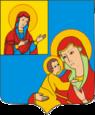 Coat of Arms of Kobryn, Belarus.png