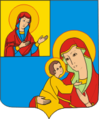 Coat of Arms of Kobryn, Belarus.png