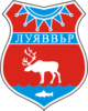 Coat of Arms of Lovozero (Murmansk oblast) (1989).png