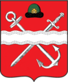 Coat of Arms of Shilovo rayon (Ryazan oblast).png