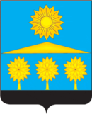Coat of Arms of Solnechnogorsky rayon (Moscow oblast).png