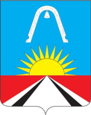 Zheleznodorozhny, Moscow Oblast - Image: Coat of Arms of Zheleznodorozhny (Moscow oblast)