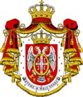 Coat of Arms of the Obrenovic Royal Family.png