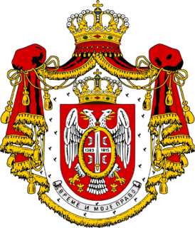 Obrenović dynasty dynasty