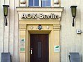 Coat of arms de-be koepenick on building-02.jpg