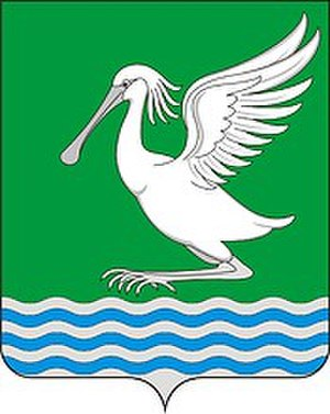 Selivanovsky District - Image: Coats of arms of Selivanovsky district (Vladimir Region)