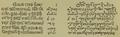 Codex Ottobonianus (1 John 5,7-8).PNG