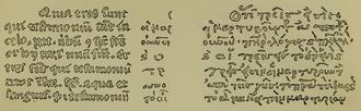 Comma Johanneum - Comma in Codex Ottobonianus (629 Gregory-Aland)