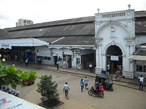 Colombo Fort Railway Station 4.JPG