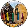 Condom Shop Amsterdam Daniel D. Teoli Jr.jpg