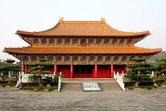 Confucius Temple of Kaohsiung Confucius temple Kaohsiung amk.jpg
