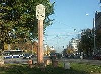 Connewitzer Kreuz.jpg