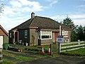 Cottage at Shieloans - geograph.org.uk - 66341.jpg