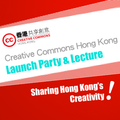 Creative Commons Hong Kong Launch Icon.png