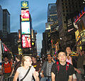 Critical mass bike new york city times square.jpg