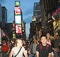 Critical mass bike new york city times square.jpg