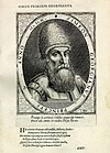 Custos Dominicus. Simeon Georgianvs.jpg