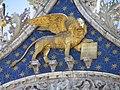 Détails de la Façade de la Basilique Saint Marc.jpg