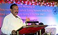 D.V. Sadananda Gowda addressing at the inauguration of the Regional Workshop on Sensitizing the State Government on use of IHSN toolkit, at Bhubaneswar, Odisha.jpg