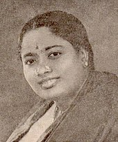 Black and white profile photograph of a woman.