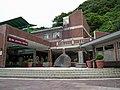 Dali Visitor Center 大里遊客中心 - panoramio (4).jpg