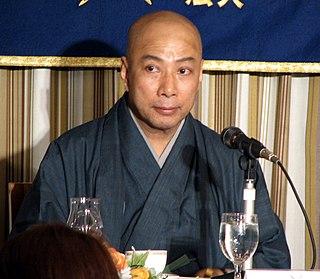 Ichikawa Danjūrō XII Japanese actor