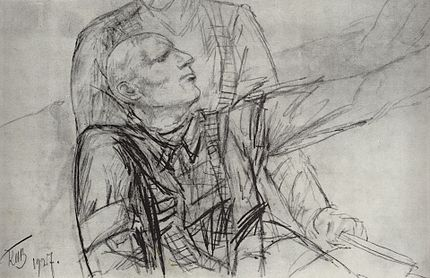 Death of Commissar - Drawing (Kuzma Petrov-Vodkin).jpg