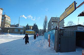 Battle of Debaltseve - Image: Debaltseve city (16043996648)