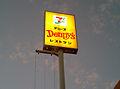Denny's Restaurant 24.jpg