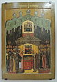 Deposition of the Robe, Uspenskiy sobor, Moscow (Yaroslavl, 1650-1651).jpg