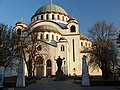 Details from the facade of Saint Sava in Belgrade.jpg