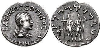 Diomedes Soter - Coin of Diomedes.